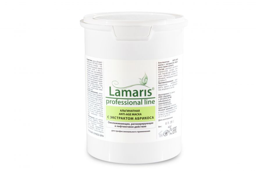 Альгинатная ANTI-AGE лифтинг-маска с экстрактом абрикоса, 400гр. Lamaris