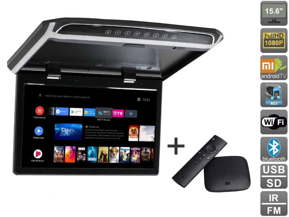 Потолочный монитор на Android AVS1507MPP (черный) + Xiaomi Mi Box S+ AV120520DC
