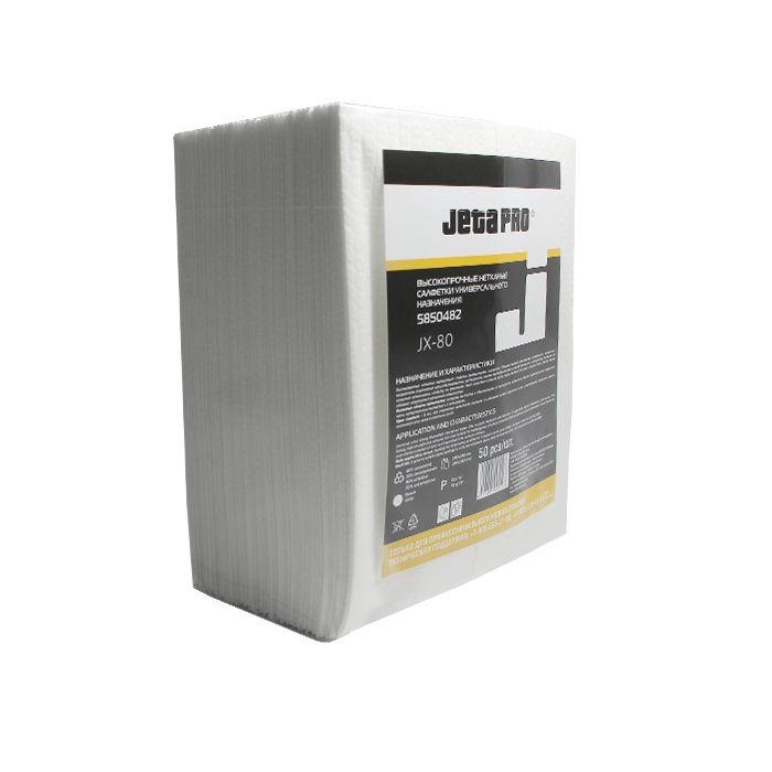 JETA JX-80 Нетканые салфетки для обезжиривания, целлюлоза/полипропилен, устойчивы к растворителям,  82г/м2, 29см. x 36см., в пакете 50шт.