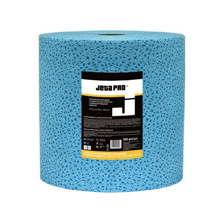 JETA PolyPro New Нетканые полипропиленовые салфетки для обезжиривания, устойчивы к растворителям, 70г/м2, 32см. x 38см., в пакете 35шт.