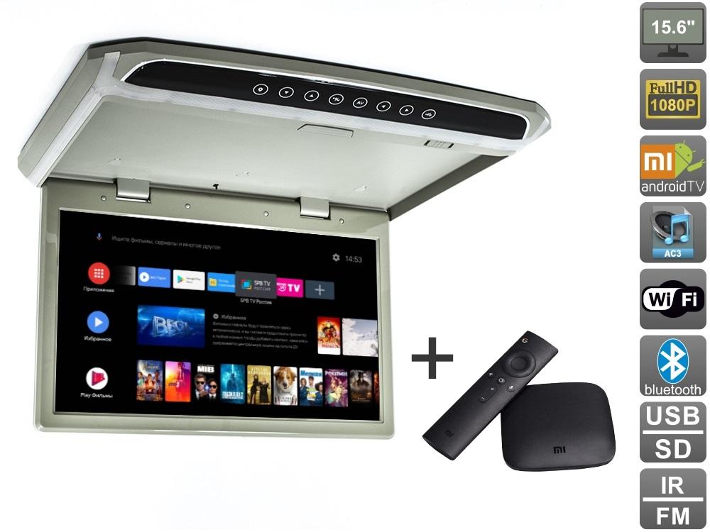 Потолочный монитор на Android AVS1507MPP (серый) + Xiaomi Mi Box S + AV120520DC