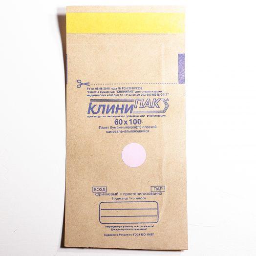Пакеты КЛИНИ ПАК из крафт-бумаги мини 60х100 100 шт