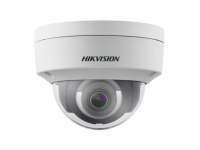 IP-видеокамера Hikvision DS-2CD2123G0-IS