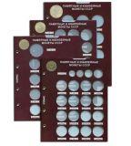 Капсульные листы для монет