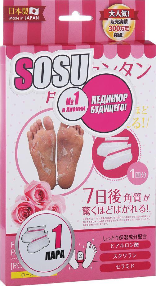 Sosu Носочки для педикюра, с ароматом розы, 1 пара