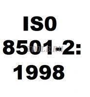 Стандарт чистоты поверхности ISO 8501-2