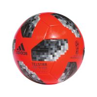 Мяч футбольный adidas telstar world cup wntr ce8084
