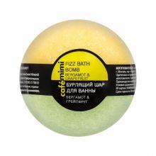 mimi Бурлящий шар для ванны Бергамот и грейпфрут, 120 гр