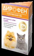 Дирофен Суспензия для взрослых собак и кошек (10мл)
