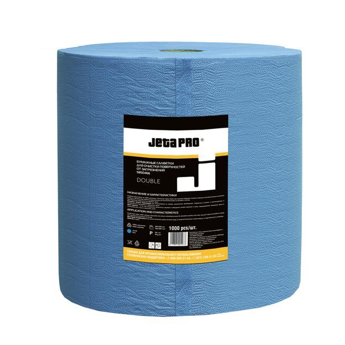 Jeta PRO DOUBLE Двухслойные очищающие бумажные салфетки, Pro double, 36г/м2, 36см. x 38см., в рулоне 500шт., 2 рулона