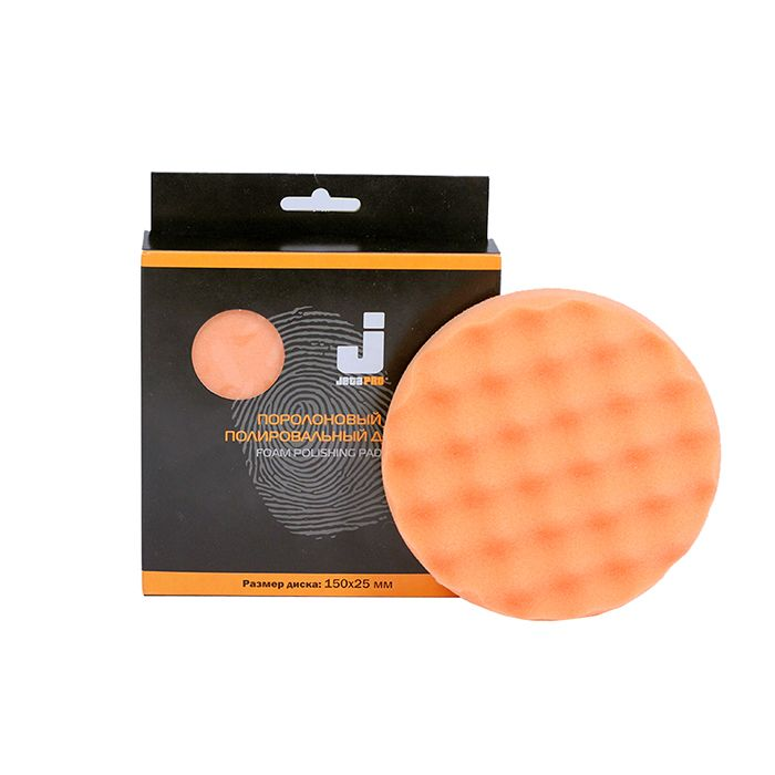 Jeta Средней жесткости поролоновый полировальный диск с рифленой поверхностью, 150мм. x 30мм., цвет: оранжевый