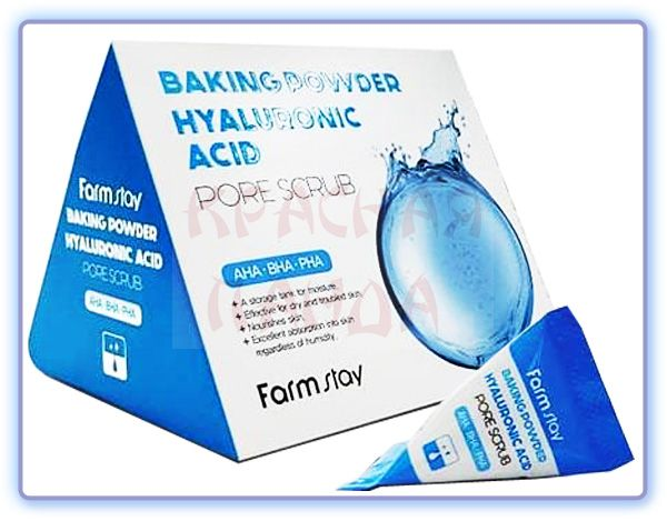 Содовый скраб для лица с гиалуроновой кислотой FarmStay Baking Powder Hyaluronic Acid Pore Scrub