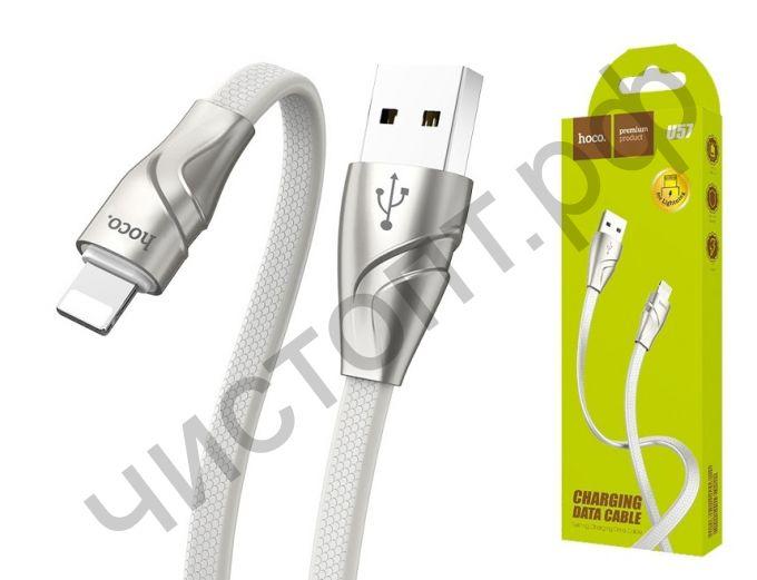 Кабель USB - Apple 8 pin HOCO U57 Twisting, 1.2м, плоский, 2.4A, силикон, цвет: белый