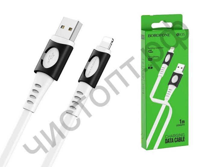 Кабель USB - Apple 8 pin Borofone BX35 1.0м 2.4A силикон белый