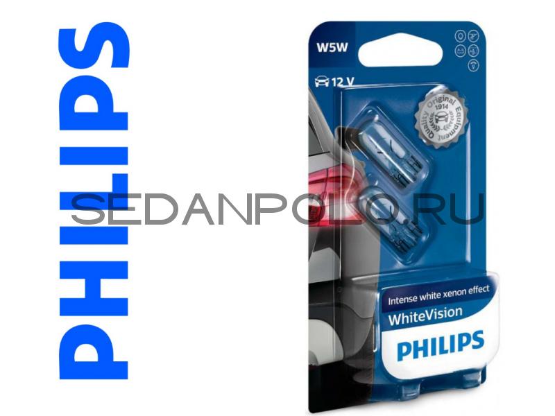 Лампа PHILIPS W5W 12В 5Вт W2