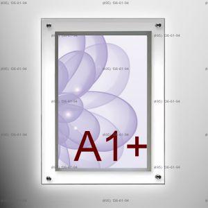 Кристалайт односторонний настенный формат А1+, 594х840 мм