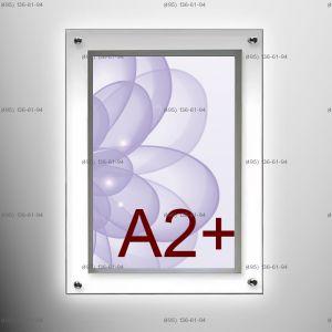 Кристалайт односторонний настенный формат А2+, 420х594 мм