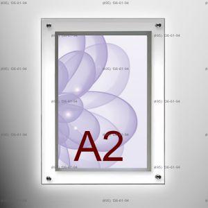 Кристалайт односторонний настенный формат А2, 360х510 мм