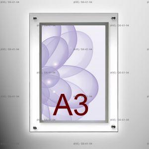Кристалайт односторонний настенный формат А3, 297х420 мм