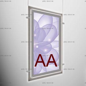 Кристалайт односторонний подвесной формат AA 1000х1500 мм