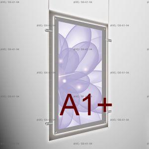 Кристалайт односторонний подвесной формат А1+, 594х840 мм
