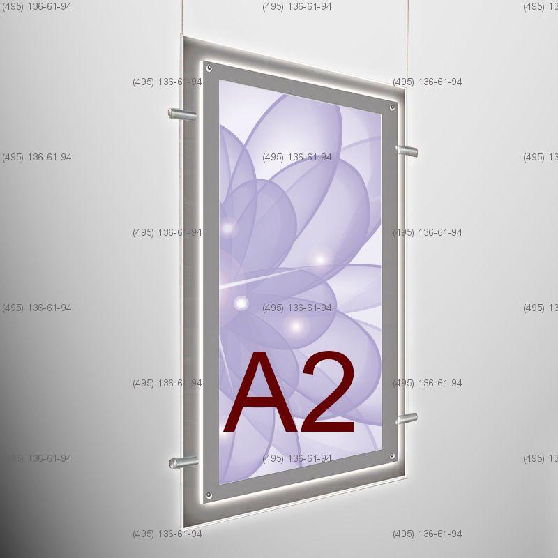 Кристалайт односторонний подвесной формат А2, 360х510 мм