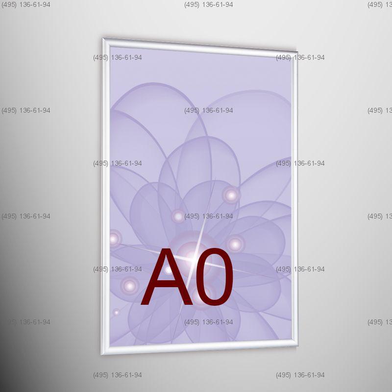 Световая панель Frame LED Framelight Classic (фреймлайт), односторонняя, формат A0, 841х1189 мм
