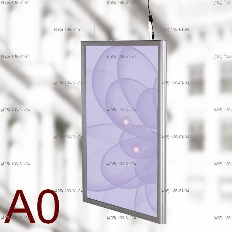 Световая панель Frame LED Framelight Classic (фреймлайт), двусторонняя, формат A0, 841х1189 мм