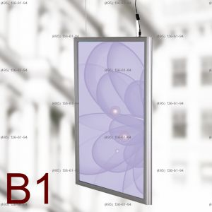 Световая панель Frame LED Framelight Classic (фреймлайт), двусторонняя, формат B1, 700х1000 мм