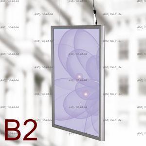 Световая панель Frame LED Framelight Classic (фреймлайт), двусторонняя, формат B2, 500х700 мм