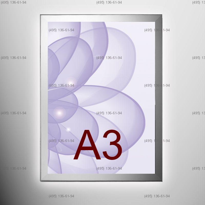 Световая панель MAGNETIC, односторонняя, формат A3, 297х420 мм