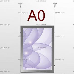 Световая панель MAGNETIC, двусторонняя, формат A0, 841х1189 мм