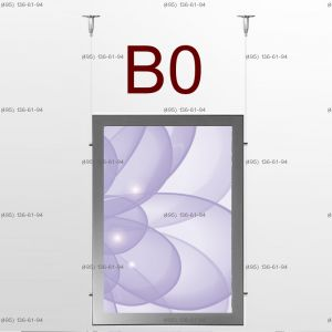 Световая панель MAGNETIC, двусторонняя, формат B0, 1000х1400 мм