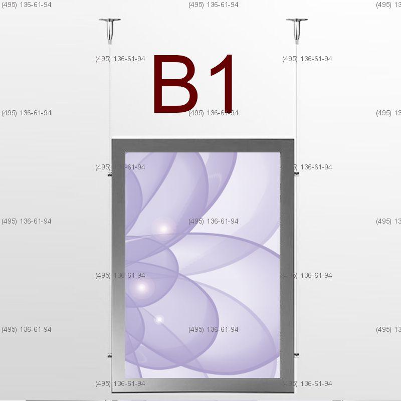 Световая панель MAGNETIC, двусторонняя, формат B1, 700х1000 мм