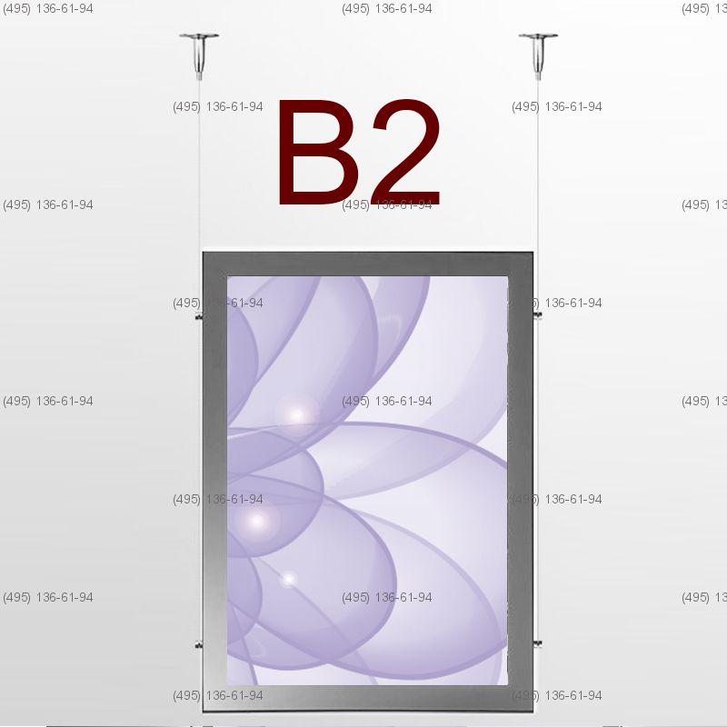 Световая панель MAGNETIC, двусторонняя, формат B2, 500х700 мм