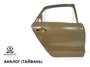 Дверь задняя правая Аналог Volkswagen Polo Sedan