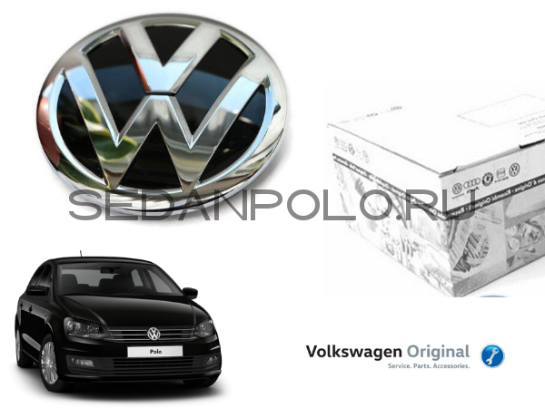 Эмблема решетки радиатора VAG Volkswagen Polo Sedan 2015>