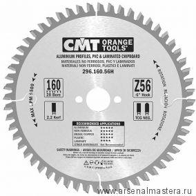 CMT 296.165.40H Диск пильный 165 X 20 X 2,2 / 1,6 -6° TCG Z 40