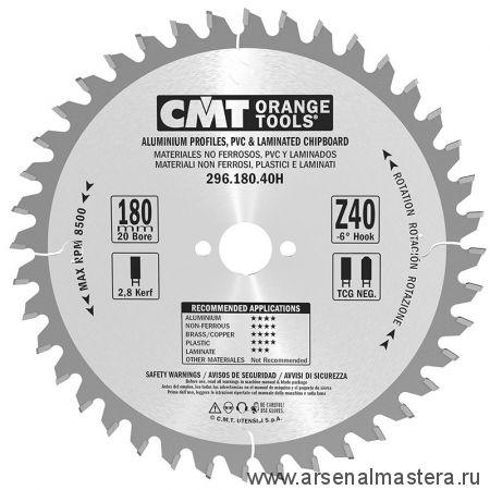 CMT 296.190.40M Диск пильный 190 x 30 x 2,8 / 2,2 -6° TCG Z 40