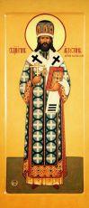 Икона Августин Калужский мученик