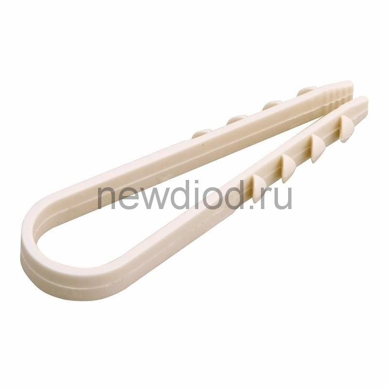 Дюбель-хомут нейлоновый REXANT 5-10 мм, белый, упаковка 100 шт.