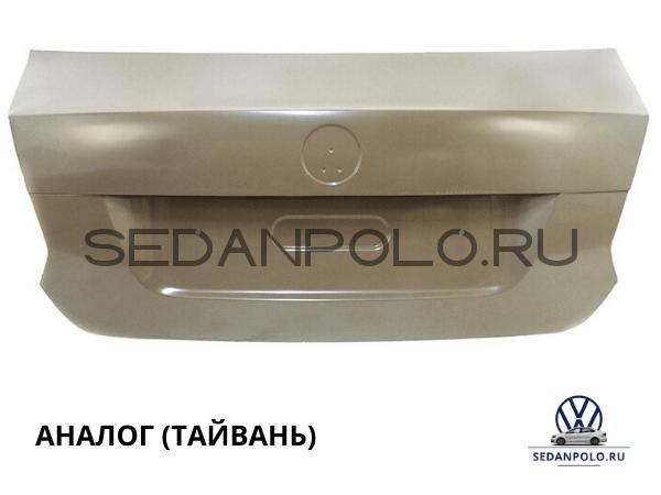 Крышка багажника Аналог Volkswagen Polo Sedan Рестайлинг