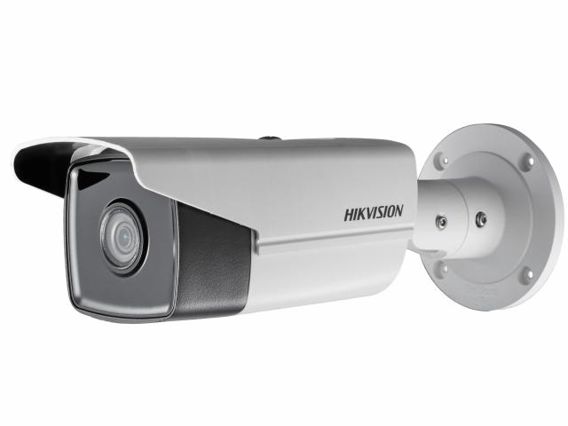 IP-видеокамера Hikvision DS-2CD2T63G0-I5