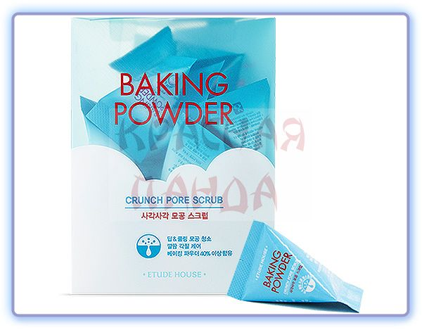 Содовый скраб для лица Etude House Baking Powder Crunch Pore Scrub в пирамидках
