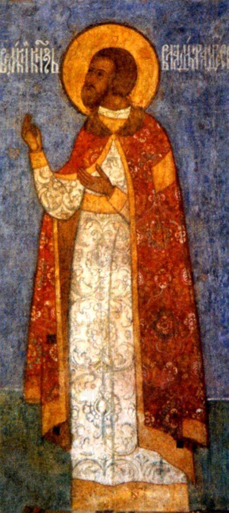 Икона Владимир Серпуховской святой