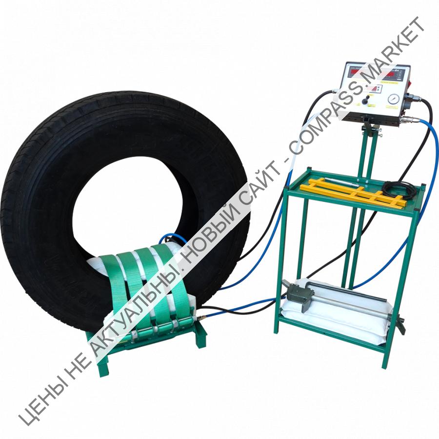 Вулканизатор для грузовых шин Комплекс 2