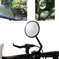 Зеркало для велосипеда панорамное DX-002_5
