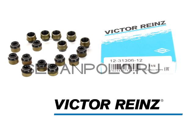 Маслосъемный колпачок VICTOR REINZ Volkswagen Polo Sedan 16шт