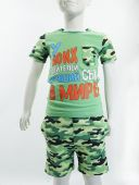 Костюм для мальчика камуфляж 1-4 лет Bonito зеленый