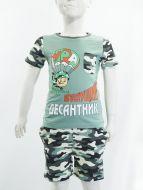 Костюм для мальчика камуфляж 1-4 лет Bonito хаки